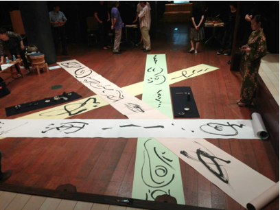 Photo of one of the space-calligraphy workshops